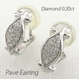 ダイヤ イヤリング ピアス ダイヤモンド レディース パヴェ マーキス プラチナ pt900 0.2カラット