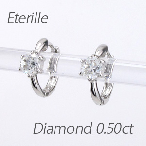 ピアス ダイヤモンド フープ レディース ダイヤ 中折れ シンプル 一粒 ひと粒 18金 18k k18 ゴールド 0.5カラット