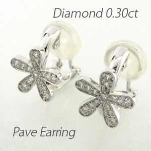 ダイヤ イヤリング ピアス ダイヤモンド レディース パヴェ フラワー 花 プラチナ pt900 0.3カラット
