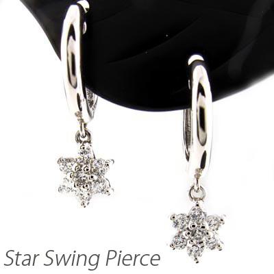 ピアス 揺れる ダイヤモンド フープ レディース ダイヤ 中折れ スター 星 ブラ フラワー 花 セブンスター 0.2カラット プラチナ pt900