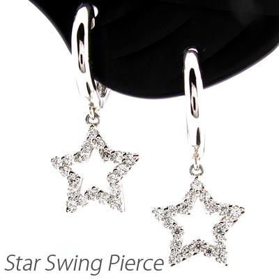 ピアス 揺れる ダイヤモンド フープ レディース 中折れ スター 星 星形 ブラ 0.2カラット プラチナ pt900