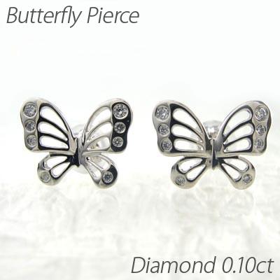 ダイヤモンド ピアス k10 レディース バタフライ 蝶々 蝶 透かし パピヨン 0.1カラット ゴールド
