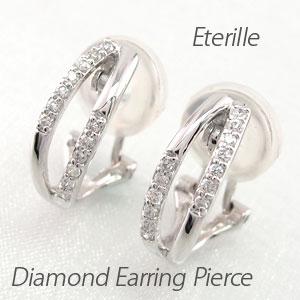 ダイヤ イヤリング ピアス ダイヤモンド レディース シンプル 地金 カーブ ウェーブ プラチナ pt900 0.2カラット