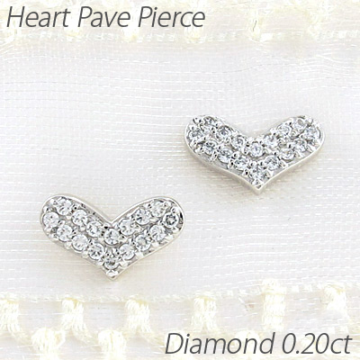 ピアス ダイヤモンド レディース パヴェ ハート プチ 0.2カラット プラチナ pt900