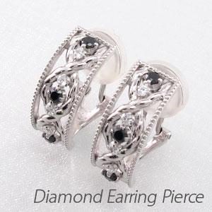 ブラックダイヤモンド イヤリング ピアス レディース ダイヤモンド アンティーク ミル打ち 透かし ツイスト プラチナ pt900 0.3カラット