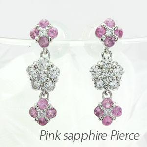 ピアス 揺れる ダイヤモンド レディース ピンクサファイア フラワー 花 ブラ 3連 プラチナ pt900