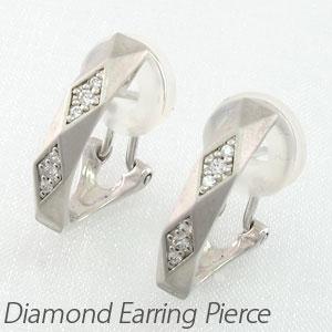 ダイヤ イヤリング ピアス ダイヤモンド レディース ひし形 多面 ツヤ消し プラチナ pt900