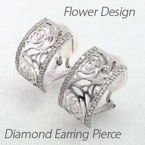 ダイヤ イヤリング ピアス ダイヤモンド レディース フラワー 花 ローズ 薔薇 透かし プラチナ pt900