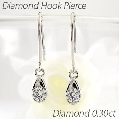 ダイヤモンド フックピアス 揺れる レディース ダイヤ ドロップ 涙型 つゆ 一粒ダイヤモンド ブラ 0.3カラット プラチナ pt900