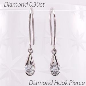 ダイヤモンド フックピアス 18k 揺れる レディース 4月 誕生石 一粒 ドロップ ペアシェイプ つゆ ブラ 18金 k18 ゴールド 0.3カラット
