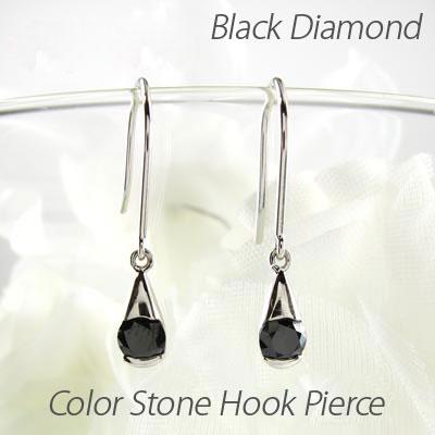 ブラックダイヤモンド フックピアス 18k 揺れる レディース ダイヤモンド 4月 誕生石 一粒 ドロップ ペアシェイプ つゆ ブラ 18金 k18 ゴールド 0.3カラット