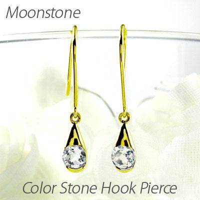 ダイヤモンド フックピアス 18k 揺れる レディース 6月 誕生石 ムーンストーン 一粒 ドロップ ペアシェイプ つゆ ブラ 18金 k18 ゴールド