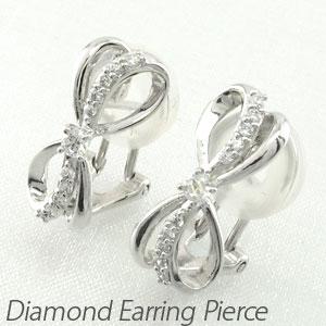ダイヤ イヤリング ピアス ダイヤモンド レディース リボン ひねり カーブ プラチナ pt900 0.2カラット