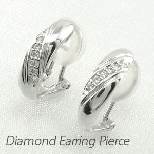 ダイヤ イヤリング ピアス ダイヤモンド レディース シンプル ツイスト ひねり 地金 プラチナ pt900 0.1カラット