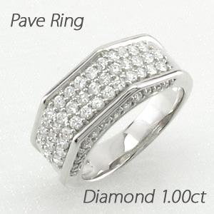 ダイヤモンド パヴェ リング 指輪 レディース ゴージャス 1.0カラット プラチナ