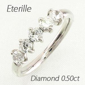 エタニティリング プラチナ ダイヤモンド ダイヤ レディース 指輪 ハーフエタニティ ヌーディー 0.5カラット