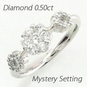 ダイヤモンド リング 指輪 レディース ミステリー フラワー 花 ゴージャス プラチナ 0.5カラット