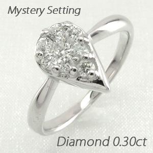 ダイヤモンド リング 指輪 レディース ドロップ 露 つゆ 雫 しずくペアシェイプ ミステリー プラチナ 0.3カラット