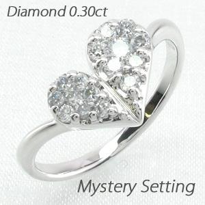 ダイヤモンド リング 指輪 レディース ハート ミステリー プラチナ 0.3カラット