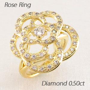 ダイヤモンド リング 指輪 レディース フラワー 花 バラ ローズ 薔薇 k18 18k 18金 ゴールド 0.5カラット