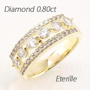 ダイヤモンド リング 指輪 レディース 透かし ゴージャス k18 18k 18金 ゴールド 0.80