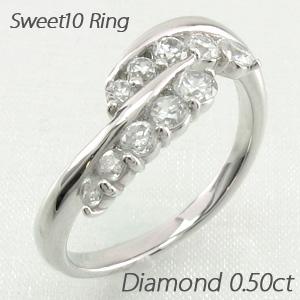 ダイヤモンド リング 指輪 レディース スイート 10 アニバーサリー メモリアル グラデーション カーブ プラチナ 0.5カラット