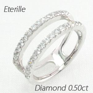 エタニティリング プラチナ ダイヤモンド ダイヤ レディース 指輪 ハーフエタニティ 2連 ダブル 0.5カラット