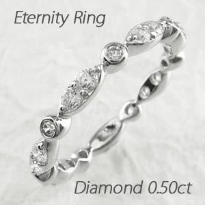 ダイヤモンド エタニティリング レディース ダイヤ 指輪 ハーフエタニティ アンティーク マーキス 華奢 重ねづけ ゴールド k18 18k 18金 0.5カラット