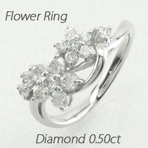 ダイヤモンド リング 指輪 レディース フラワー 花 カーブ プラチナ 0.5カラット