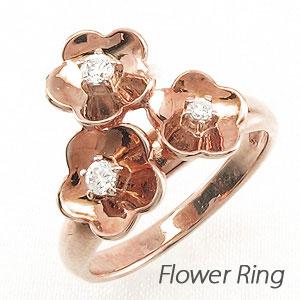 【10%OFF】ピンキーリング ダイヤモンド ダイヤ k18 18k レディース 指輪 フラワー 花 スリーストーン 18金 ゴールド