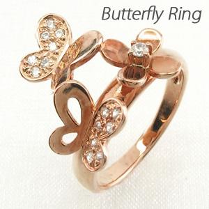 ピンキーリング ダイヤモンド ダイヤ k18 18k レディース 指輪 フラワー 花 蝶 蝶々 バタフライ 18金 ゴールド