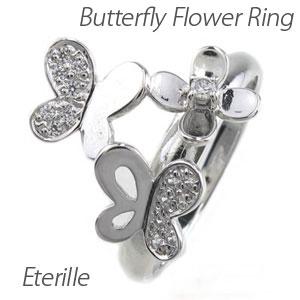 ピンキーリング ダイヤモンド ダイヤ プラチナ レディース 指輪 フラワー 花 蝶 蝶々 バタフライ