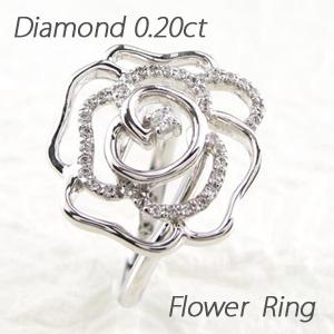 ダイヤモンド リング 指輪 レディース バラ 薔薇 ローズ フラワー K10 10k 10金 ゴールド 0.2カラット