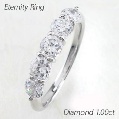エタニティリング プラチナ ダイヤモンド ダイヤ レディース 指輪 ハーフエタニティ 豪華 1.0カラット