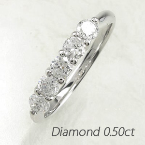 ダイヤモンド エタニティリング レディース ダイヤ 指輪 ハーフエタニティ 豪華 5石 ゴールド k18 18k 18金 0.5カラット