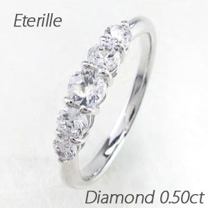 ダイヤモンド エタニティリング レディース ダイヤ 指輪 ハーフエタニティ 豪華 5石 グラデーション ゴールド k18 18k 18金 0.5カラット