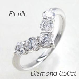 エタニティリング プラチナ ダイヤモンド ダイヤ レディース 指輪 ハーフエタニティ V字 豪華 0.5カラット