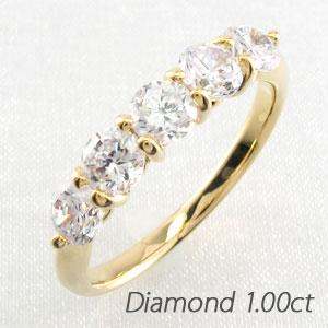ダイヤ エタニティ リング レディース ダイヤモンド 指輪 ハーフエタニティ 豪華 5石 ゴールド k18 18k 18金 1.0カラット