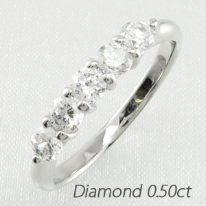 エタニティリング プラチナ ダイヤモンド ダイヤ レディース 指輪 ハーフエタニティ 豪華 5石 0.5カラット