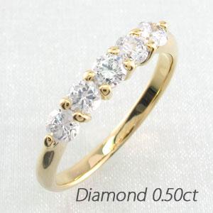 ダイヤ エタニティ リング レディース ダイヤモンド 指輪 ハーフエタニティ 豪華 5石 ゴールド k18 18k 18金 0.5カラット