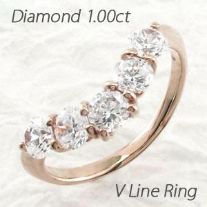 ダイヤ エタニティ リング レディース ダイヤモンド 指輪 ハーフエタニティ 豪華 V字 Vライン 5石 ゴールド k18 18k 18金 1.0カラット