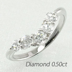 エタニティリング プラチナ ダイヤモンド ダイヤ レディース 指輪 ハーフエタニティ 豪華 V字 Vライン 5石 0.5カラット