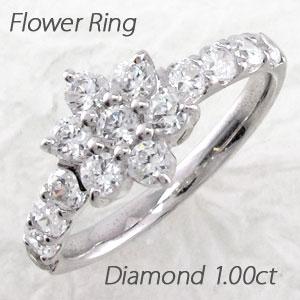 ダイヤモンド リング 指輪 レディース フラワー 花 セブンスター ゴージャス プラチナ 1.0カラット