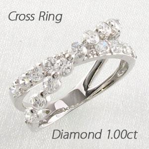 エタニティリング プラチナ ダイヤモンド ダイヤ レディース 指輪 ハーフエタニティ クロス X字 2連 ダブル 豪華 1.0カラット