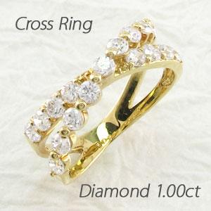 ダイヤ エタニティ リング レディース ダイヤモンド 指輪 ハーフエタニティ クロス X字 2連 ダブル 豪華 ゴールド k18 18k 18金 1.0カラット