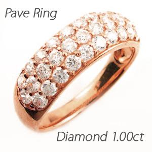 ダイヤモンド パヴェ リング 指輪 レディース ゴージャス 1.0カラット k18 18k 18金 ゴールド