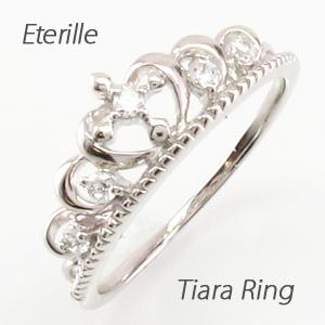 ダイヤモンド リング 指輪 レディース ハート ティアラ クラウン 王冠 重ねづけ 華奢k18 18k 18金 ゴールド