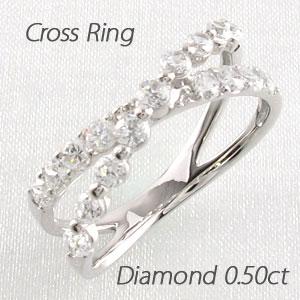 エタニティリング ダイヤモンド レディース ダイヤ 指輪 ハーフエタニティ クロス X字 2連 ダブル 豪華 ゴールド K10 10k 10金 0.5カラット
