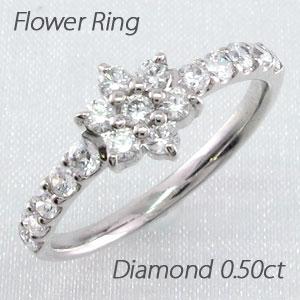 ダイヤモンド リング 指輪 レディース フラワー 花 セブンスター ゴージャス プラチナ 0.5カラット
