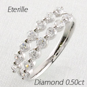 エタニティリング プラチナ ダイヤモンド ダイヤ レディース 指輪 2連 ダブル ハーフエタニティ 豪華 0.5カラット